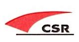 上海南济轨道设备科技开发有限公司 最新采购和商业信息