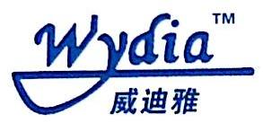中山市威迪雅卫浴有限公司 最新采购和商业信息