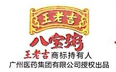 黑龙江广森食品饮料有限公司 最新采购和商业信息