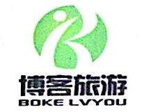 扬州博客旅行社有限公司 最新采购和商业信息