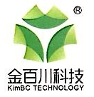 佛山金百川科技有限公司 最新采购和商业信息