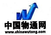 北京物通时空网络科技开发有限公司 最新采购和商业信息