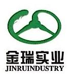 深圳市金瑞实业有限公司 最新采购和商业信息