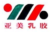 杭州萧山亚美装饰材料有限公司 最新采购和商业信息