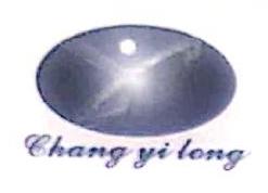深圳市昌亿隆金属制品有限公司 最新采购和商业信息