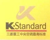 绍兴市上虞鼎峰空调设备有限公司 最新采购和商业信息