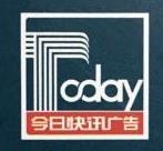 广西今日快讯广告有限公司 最新采购和商业信息