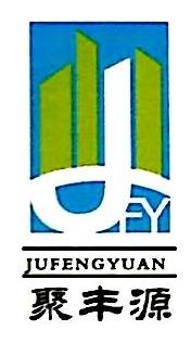广西聚丰源房地产开发有限公司 最新采购和商业信息
