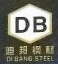 佛山市顺德区迪邦钢材贸易有限公司