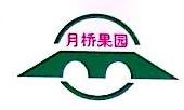 湖州老虎潭联合农业开发有限公司 最新采购和商业信息