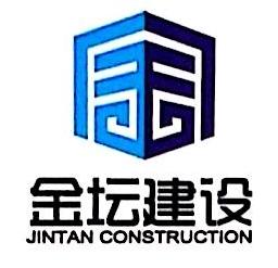 常州金坛建设产业集团有限公司