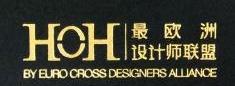 上海圣富乔国际贸易有限公司