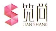 南昌笕尚文化传播有限公司 最新采购和商业信息