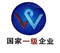 湖南万力建设集团有限公司郴州分公司