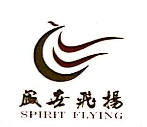 深圳市盛世飞扬广告有限公司 最新采购和商业信息
