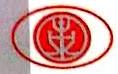 东芝堂药业(安徽)有限公司 最新采购和商业信息
