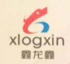 龙岩市鑫龙鑫机械有限公司 最新采购和商业信息