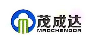 河北茂成达环境检测技术有限公司 最新采购和商业信息