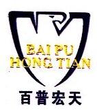 徐州百普宏天物资贸易有限责任公司 最新采购和商业信息