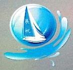 厦门展帆贸易有限公司 最新采购和商业信息