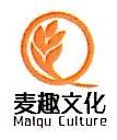 北京麦趣文化传媒有限公司 最新采购和商业信息