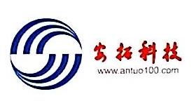 重庆安拓科技有限公司 最新采购和商业信息
