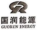 北京国润富力能源技术发展有限公司 最新采购和商业信息