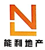 深圳市前海能利投资管理有限公司 最新采购和商业信息