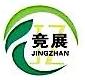 上海竞展包装材料有限公司 最新采购和商业信息