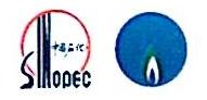 深圳中石化深燃天然气有限公司 最新采购和商业信息
