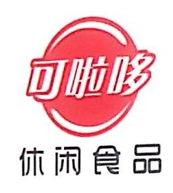 缙云县旺通商贸有限公司