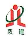 杭州双建轧辊模具有限公司 最新采购和商业信息
