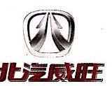 仙桃源通汽车销售服务有限公司 最新采购和商业信息