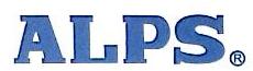 阿尔卑斯(中国)有限公司上海分公司 最新采购和商业信息