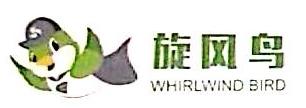 地光科技(深圳)有限责任公司 最新采购和商业信息