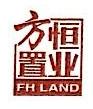 北京方恒置业股份有限公司 最新采购和商业信息