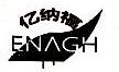 安吉永鼎家具有限公司 最新采购和商业信息