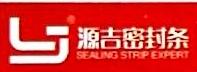 四川博士龙密封科技有限公司 最新采购和商业信息
