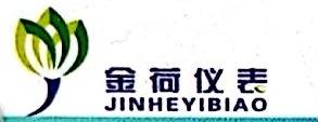 江苏金荷仪表有限公司 最新采购和商业信息