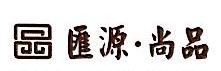 广州市潮海酒业有限公司 最新采购和商业信息