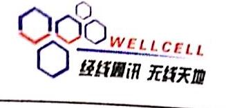 贵州经纬天地通讯技术有限公司 最新采购和商业信息
