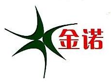 上海金诺化工有限公司 最新采购和商业信息