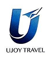 上海悠享国际旅行社有限公司 最新采购和商业信息