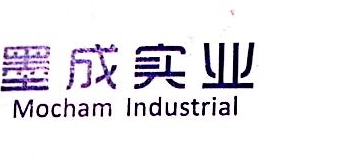 上海墨成实业有限公司 最新采购和商业信息