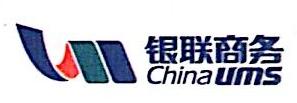 银联商务有限公司菏泽分公司 最新采购和商业信息
