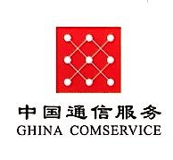 广东省电信工程有限公司湖南分公司 最新采购和商业信息