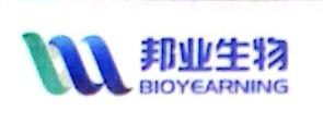 安徽邦业生物工程有限公司