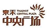 北京泰禾嘉信房地产开发有限公司 最新采购和商业信息