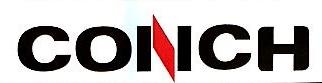 安徽海螺集团有限责任公司 最新采购和商业信息