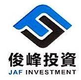 云南俊峰投资咨询有限公司 最新采购和商业信息